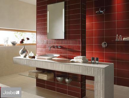 baden heizen baden. Black Bedroom Furniture Sets. Home Design Ideas